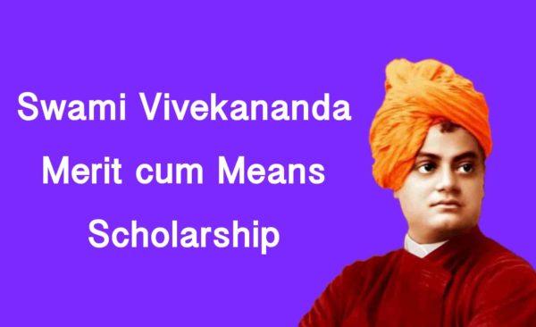 SVMCM Bikash Bhavan Scholarship 2019 Swami Vivekananda Scholarship
