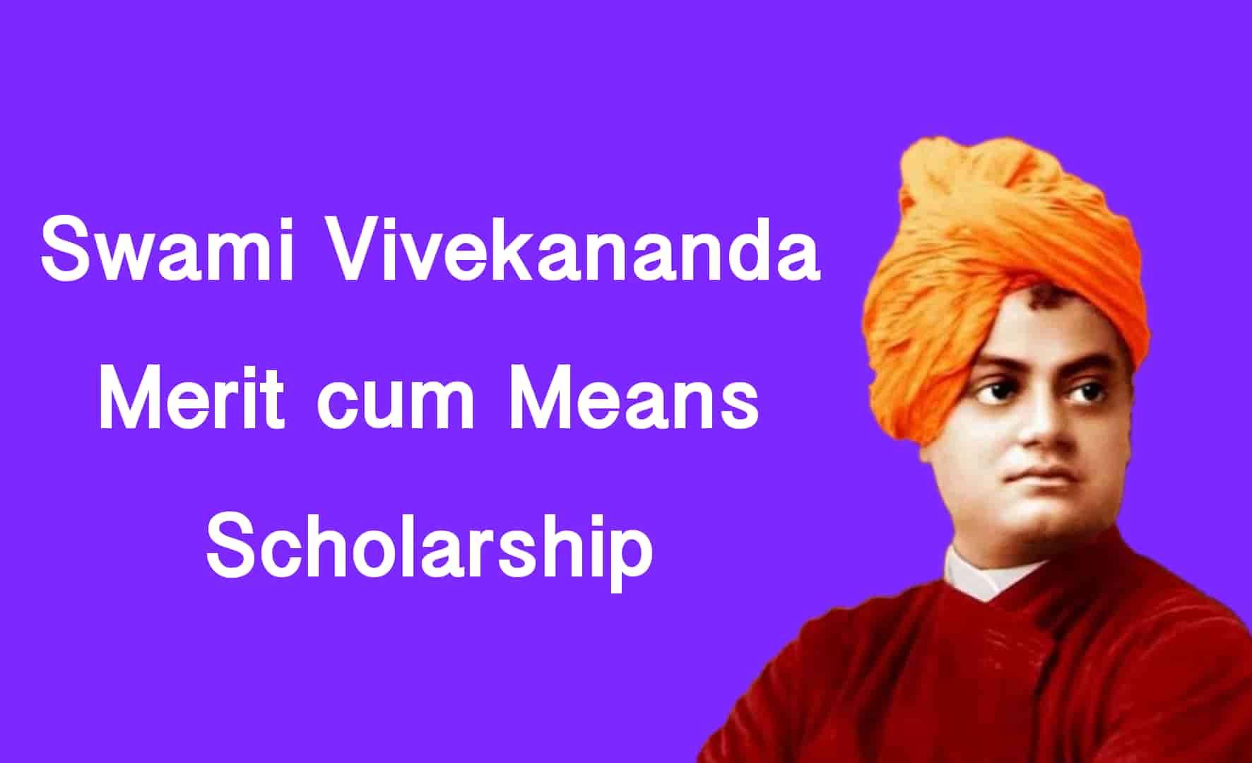 Swami Vivekananda Scholarship 2019 svmcm