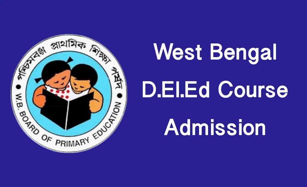 WB D.El.Ed Admission 2020