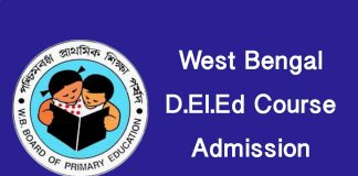 WB D.El.Ed Admission 2019