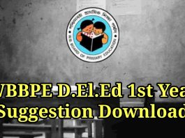 West Bengal D.El.Ed 1st Year Suggestion Download WBBPE