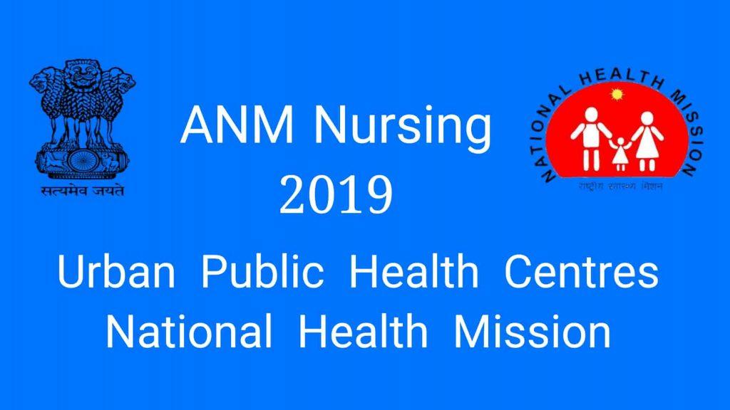 WB Health ANM Nursing UPHC NUHM 2019