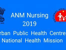 WB Health ANM UPHC NUHM 2019