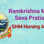 Ramakrishna Mission Seva Pratishthan GNM Nursing Admission 2019