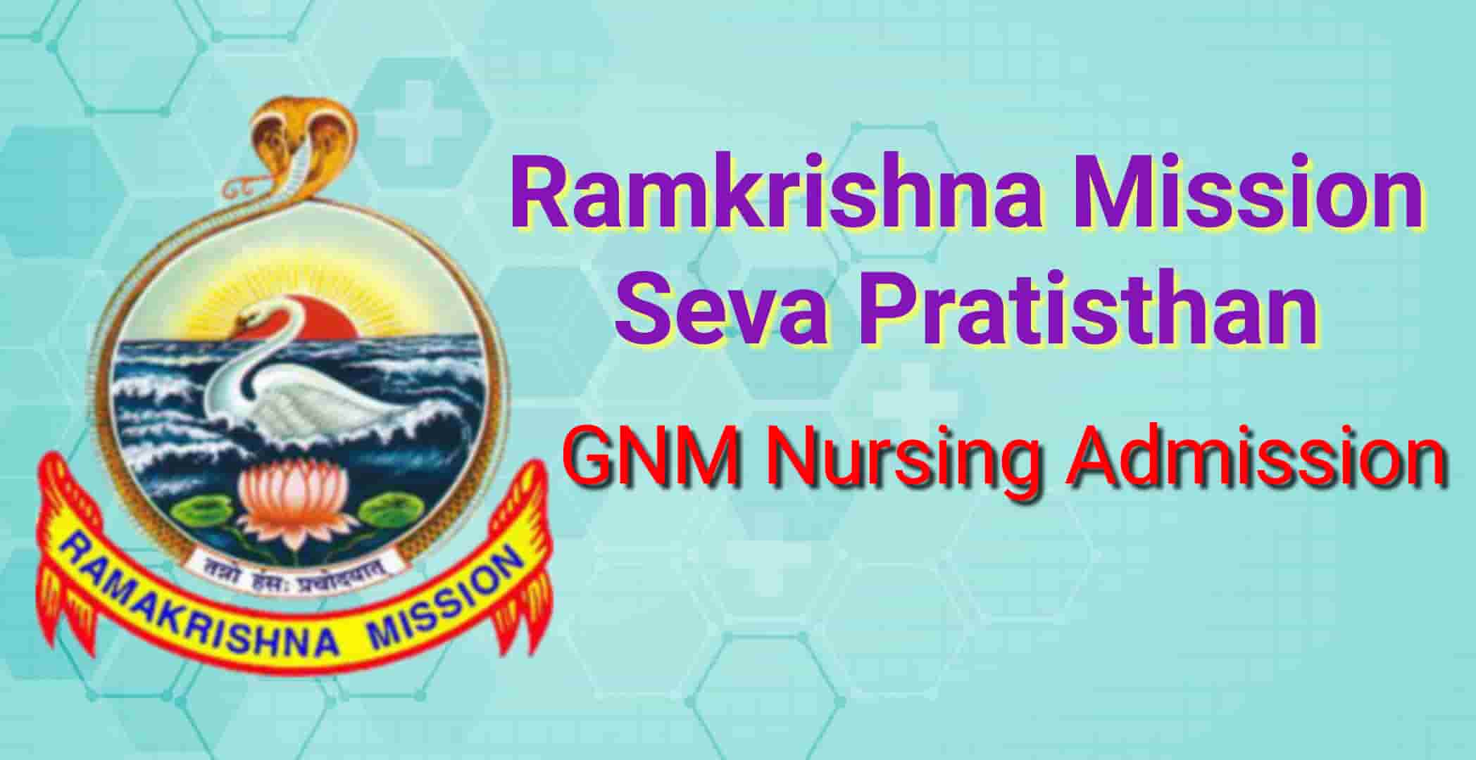 Ramakrishna Mission Seva Pratishthan GNM Nursing Admission 2020