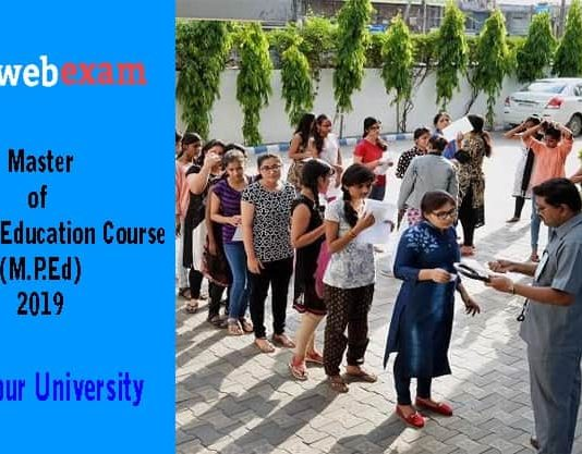 Master-of-Physical-Education-Jadavpur-University