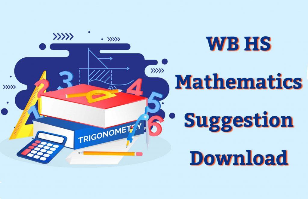 HS Mathematics Suggestion 2021