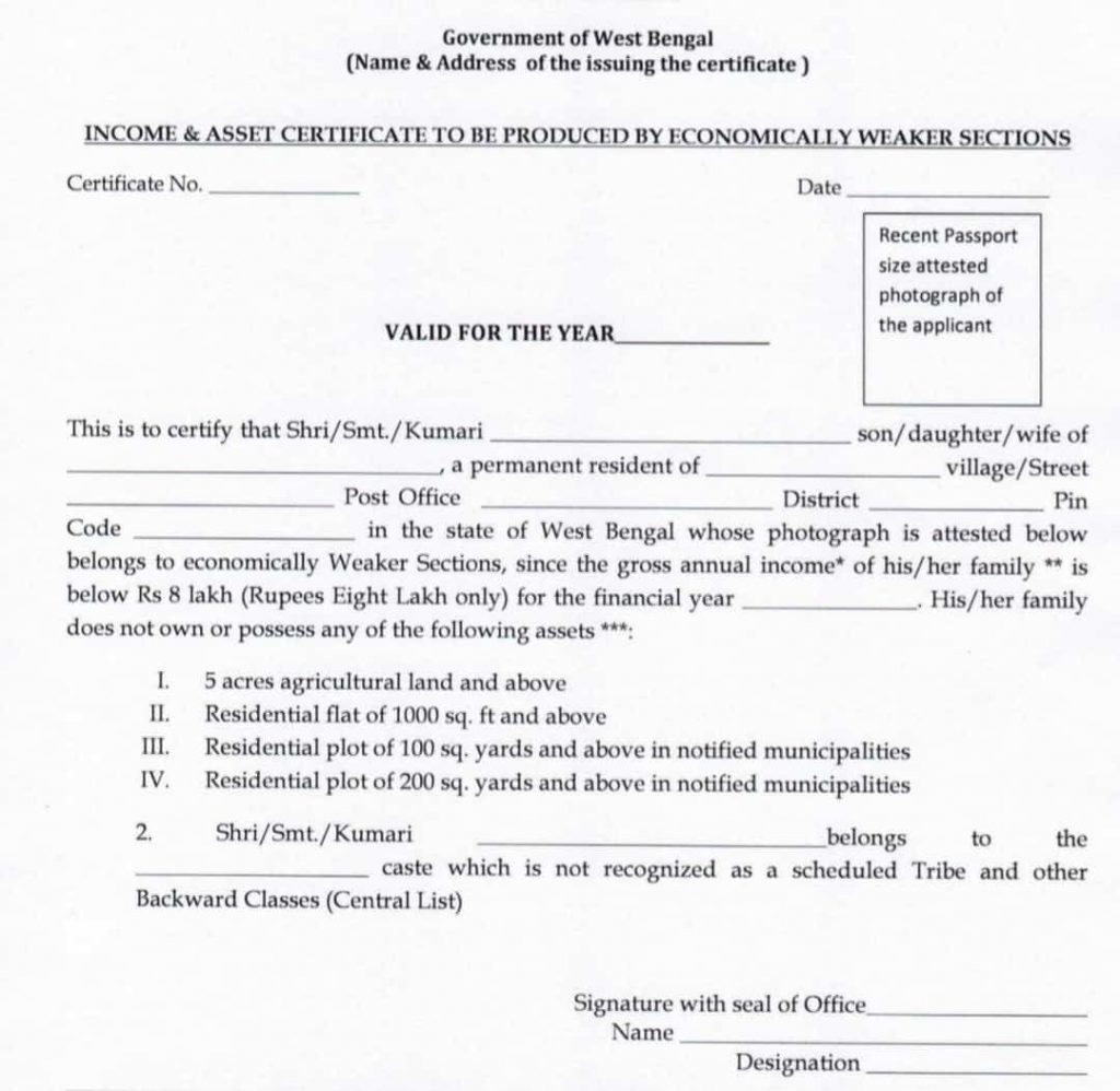 Apply EWS Certificate West Bengal - Eligibility, Application Form