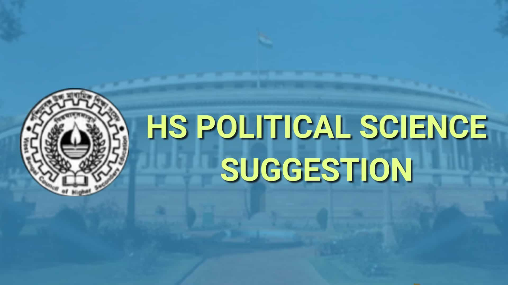 HS Political science suggestion