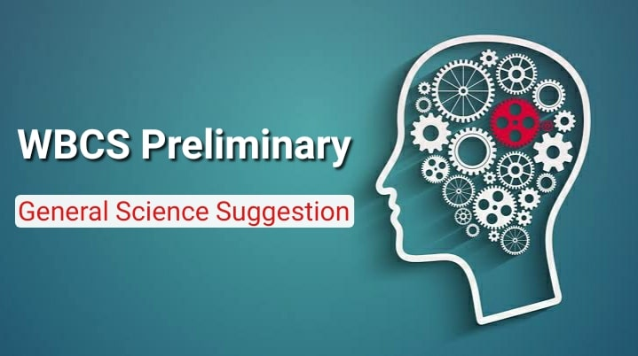 WBCS Preliminary General Science Suggestion 2020 - Mock Test 2
