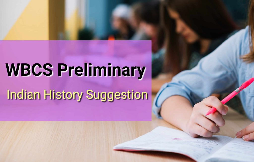 WBCS Preliminary History Suggestion