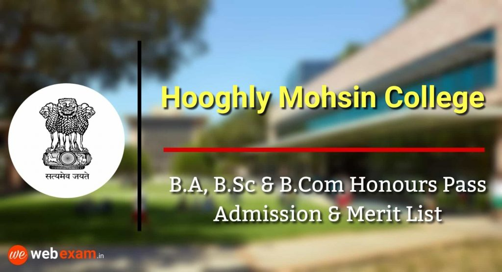 Hooghly Mohsin College Admission