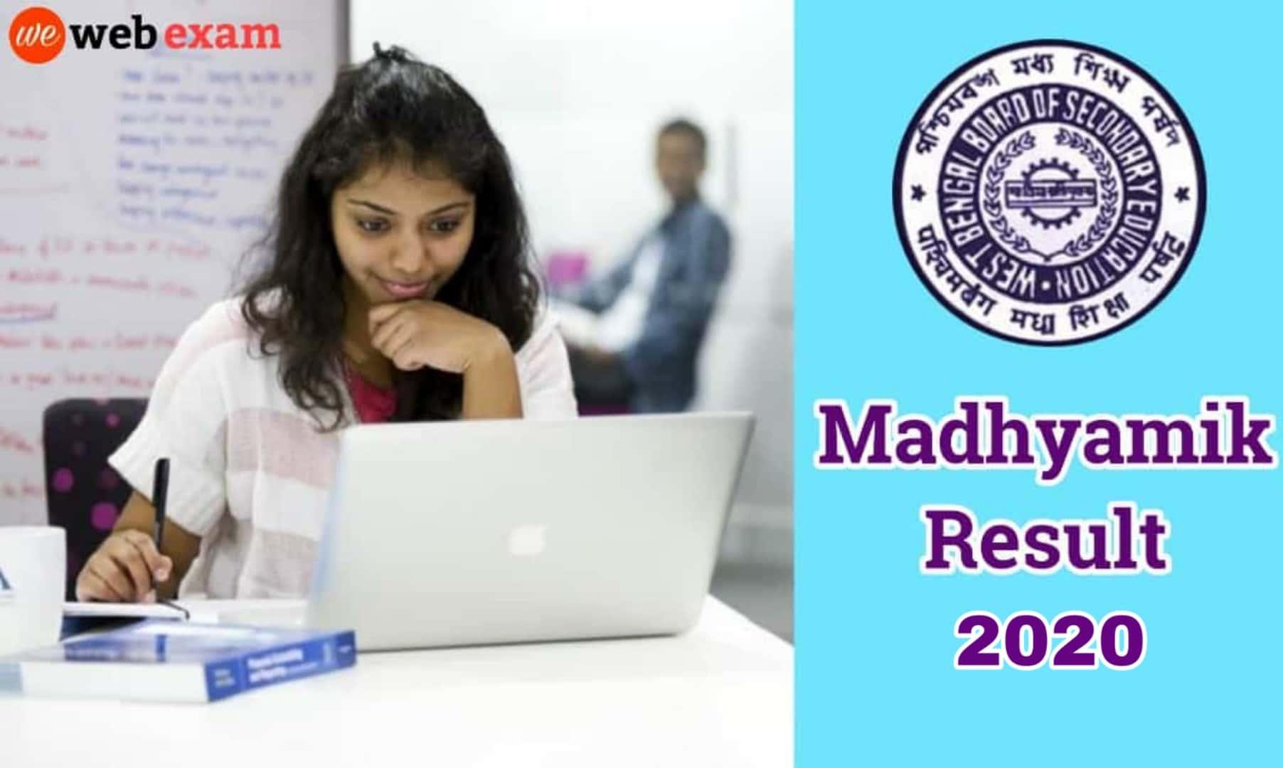 Madhyamik Result 2020