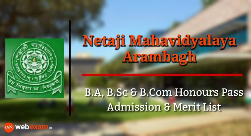 Netaji Mahavidyalaya Admission & Merit List Download