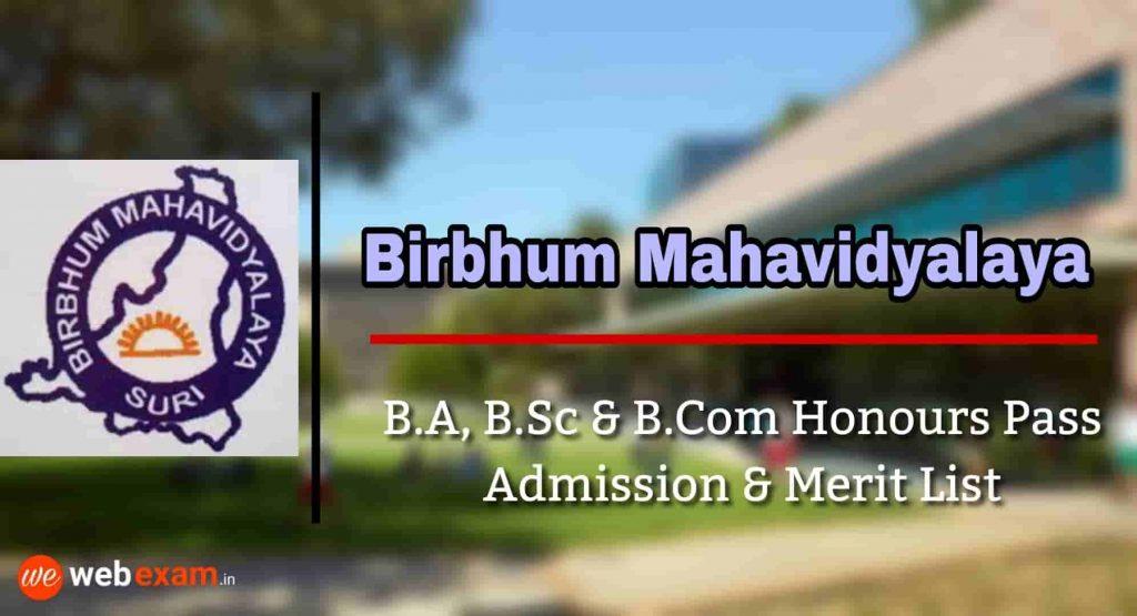 Birbhum Mahavidyalaya Admission