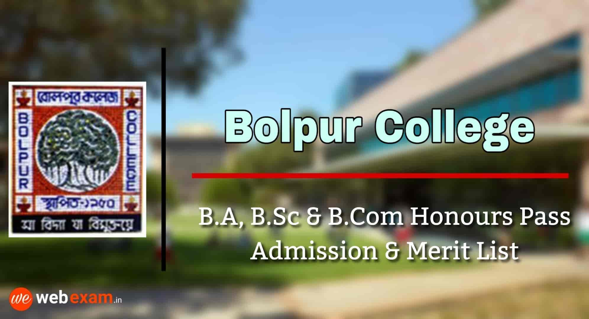 Bolpur College Admission