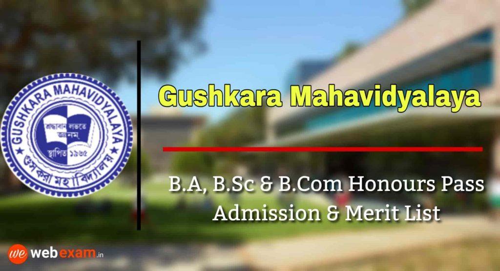 Gushkara Mahavidyalaya Admissin