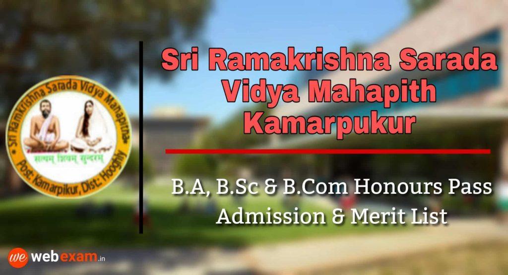 Sri Ramkrishna Sarada Vidya Mahapitha Kamrpukur College Admission