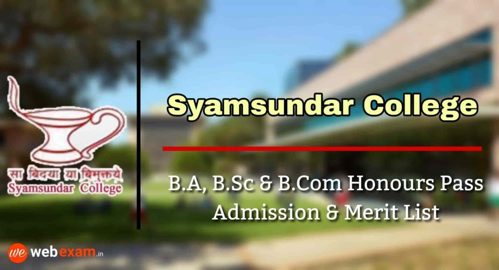 Syamsundar College Admission