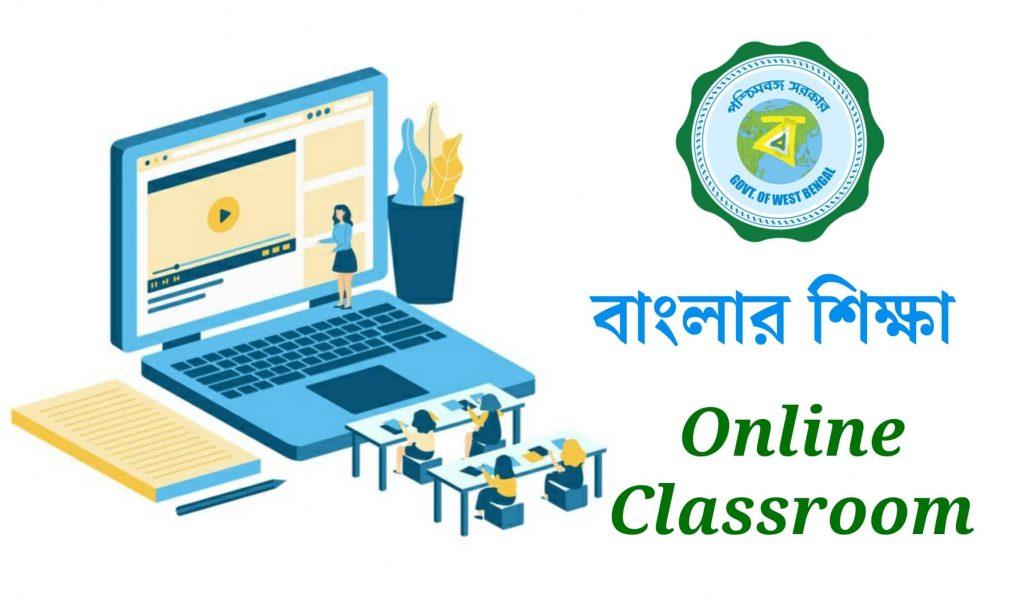Banglar Shiksha Online Classroom