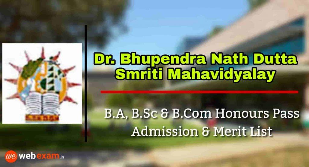 Dr Bhupendra Nath Dutta Smriti Mahavidyalaya