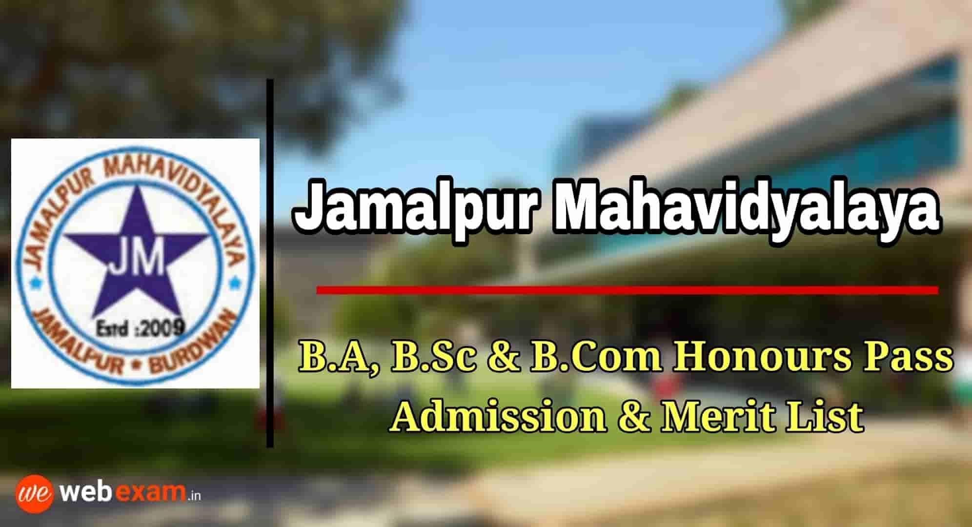 Jamalpur Mahavidyalaya Admission