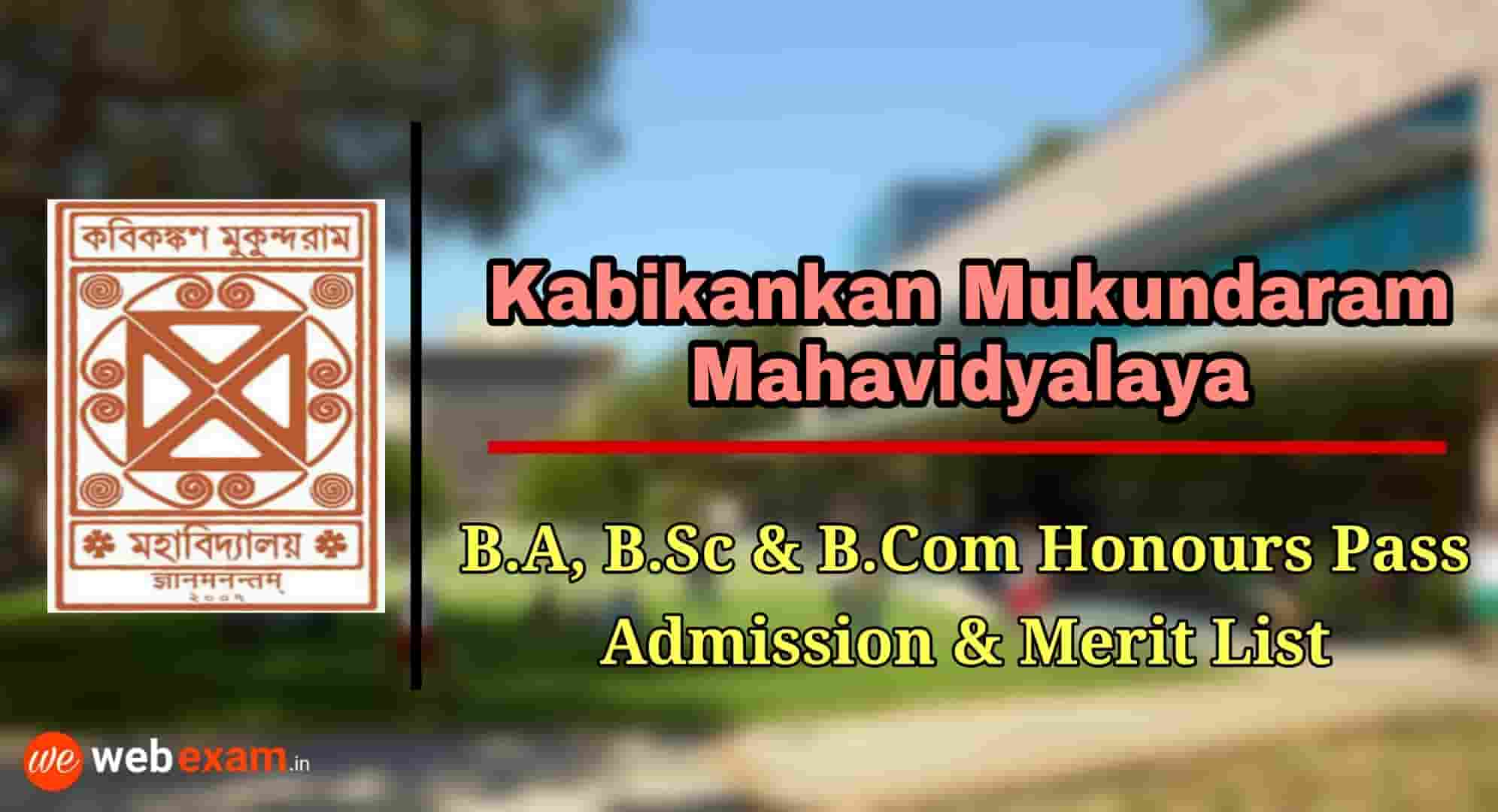 Kabikankan Mukundaram Mahavidyalaya Admission