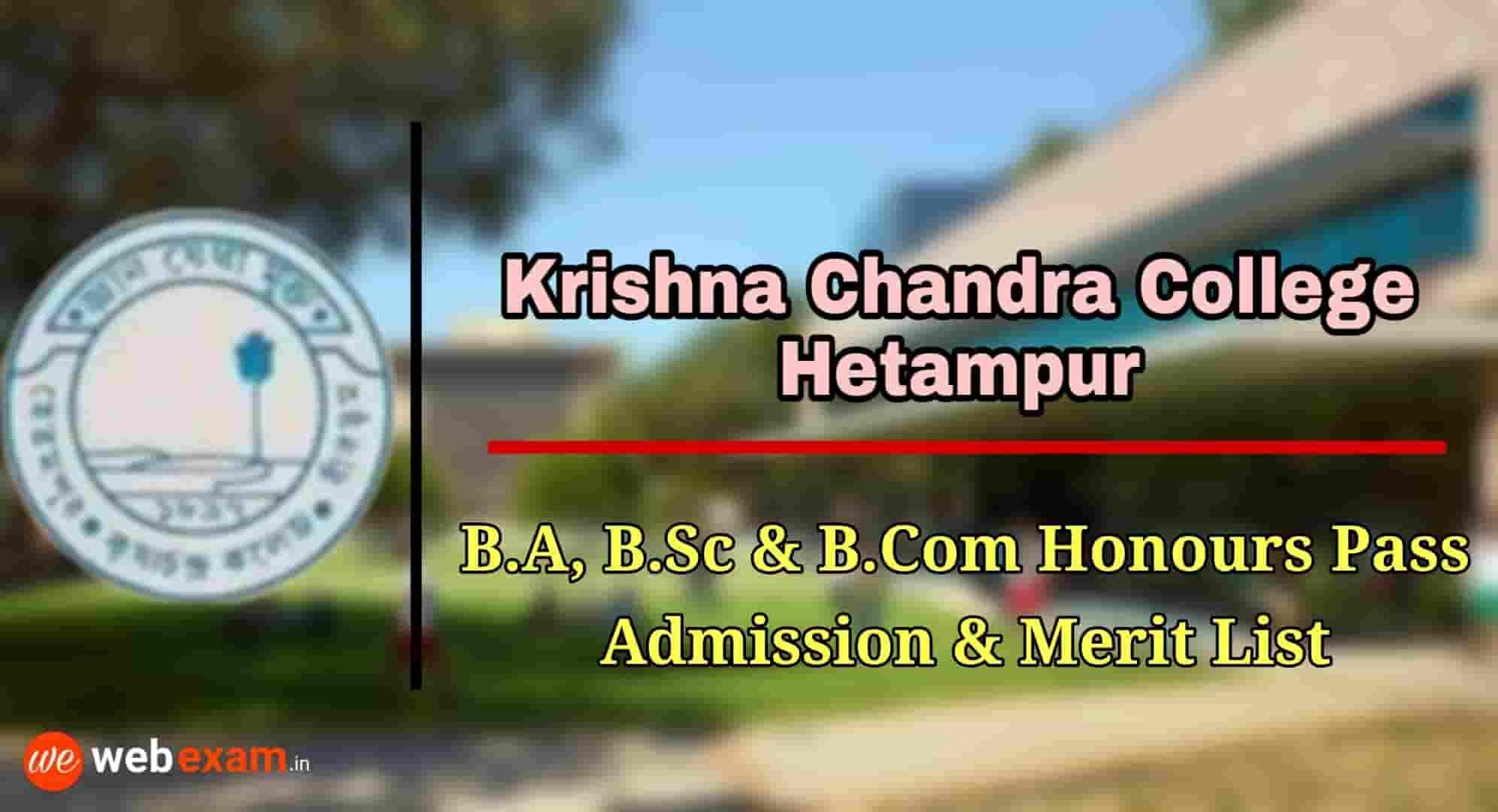 Krishna Chandra College Admission