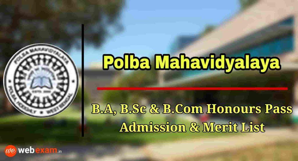 Polba Mahavidyalaya Admission