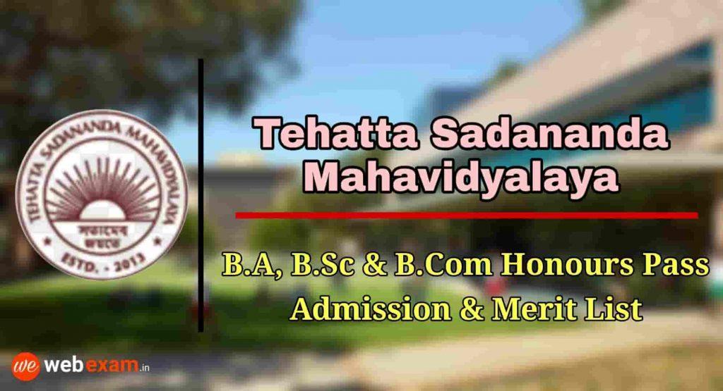 Tehatta Sadananda Mahavidyalaya Admission