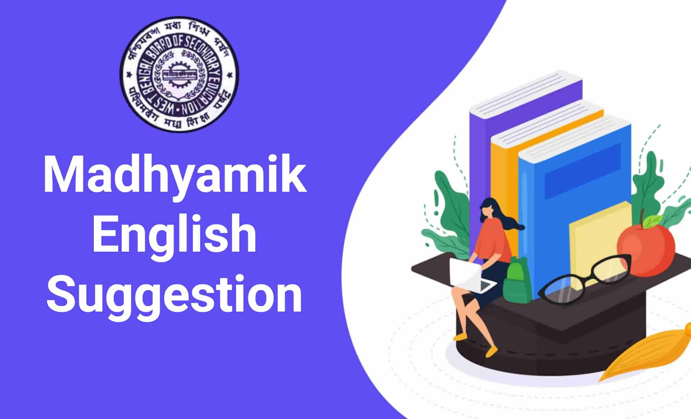 Madhyamik English Suggestion 2021 PDF