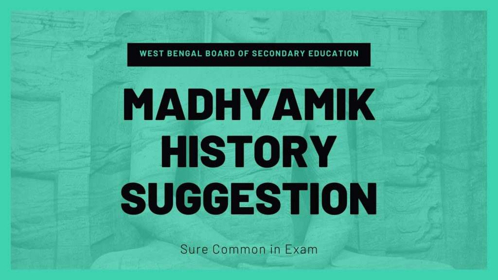 Madhyamik History Suggestion 2022 pdf download
