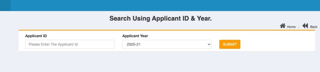 Rupashree Prakalpa Application Track