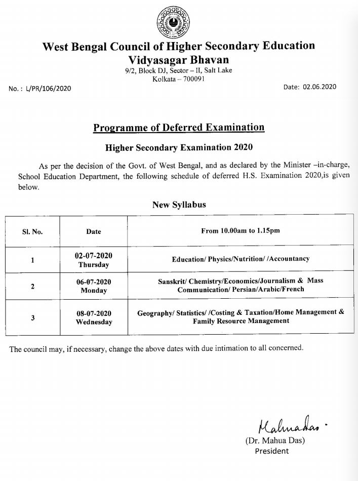 West Bengal HS 2020 New Exam Dates Announced for the remanning Subjects - WBCHSE 1
