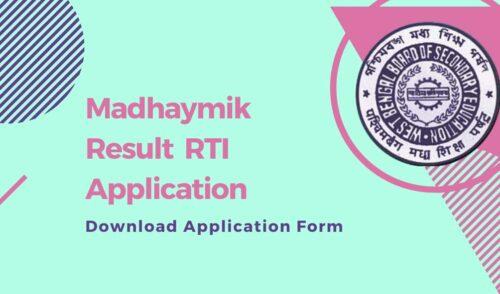 Madhyamik Result RTI Application