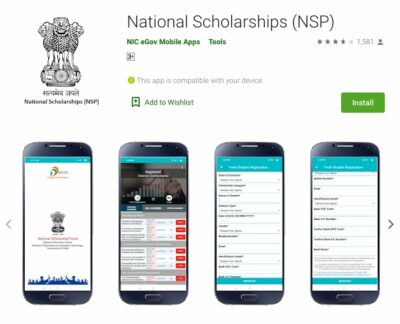 National Scholarship Android App