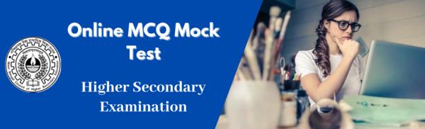 HS Online Mock Test Webexam
