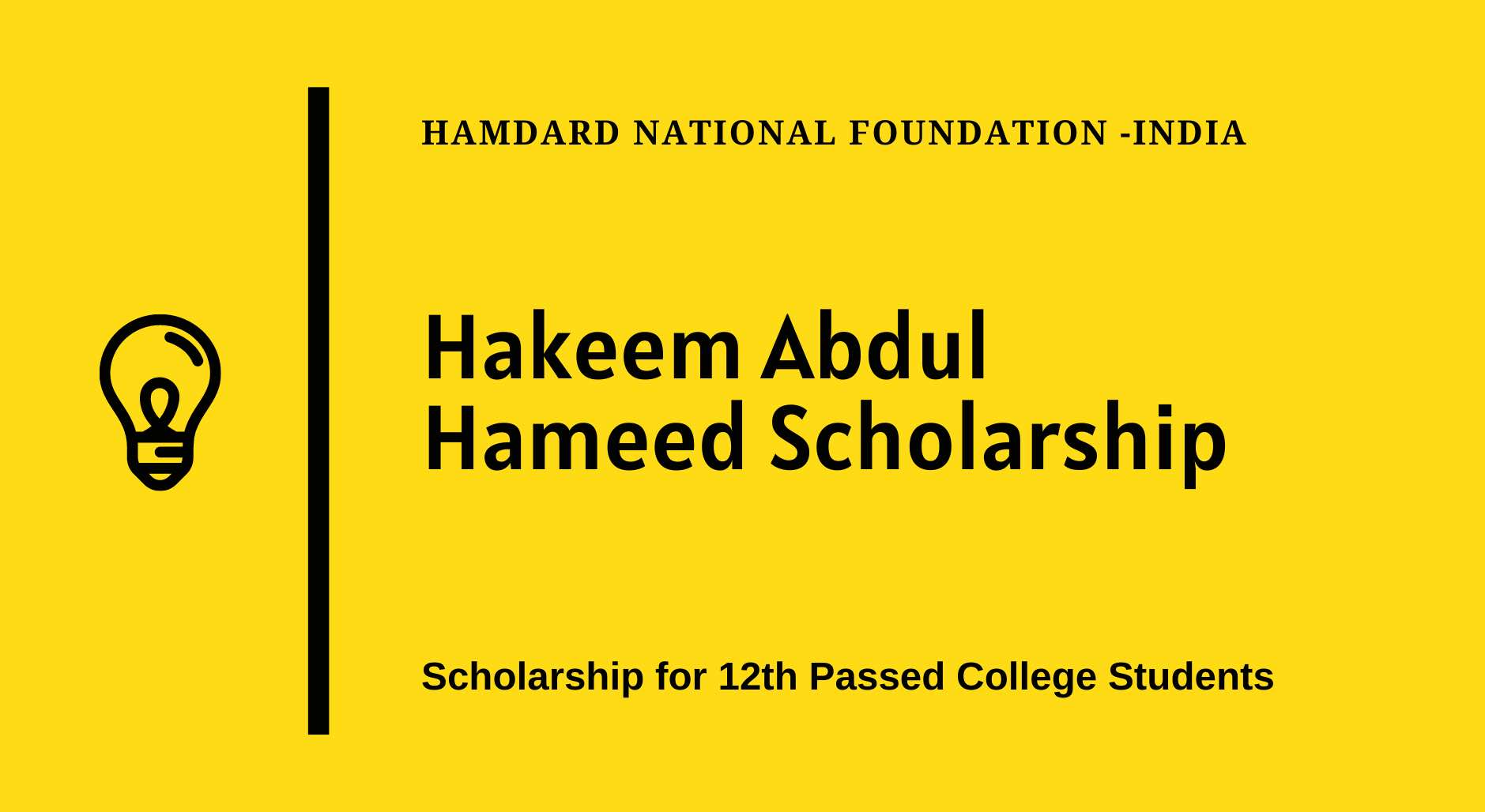 Hakeem Abdul Hammed Scholarship 2020