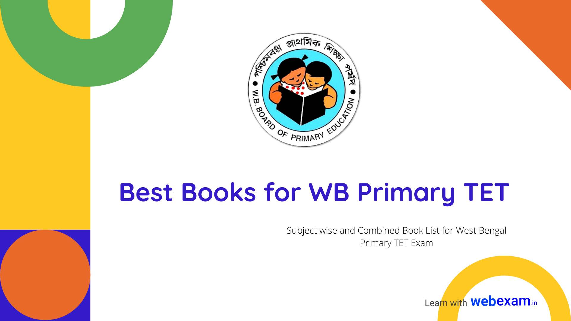 West Bengal Primary TET Best Books