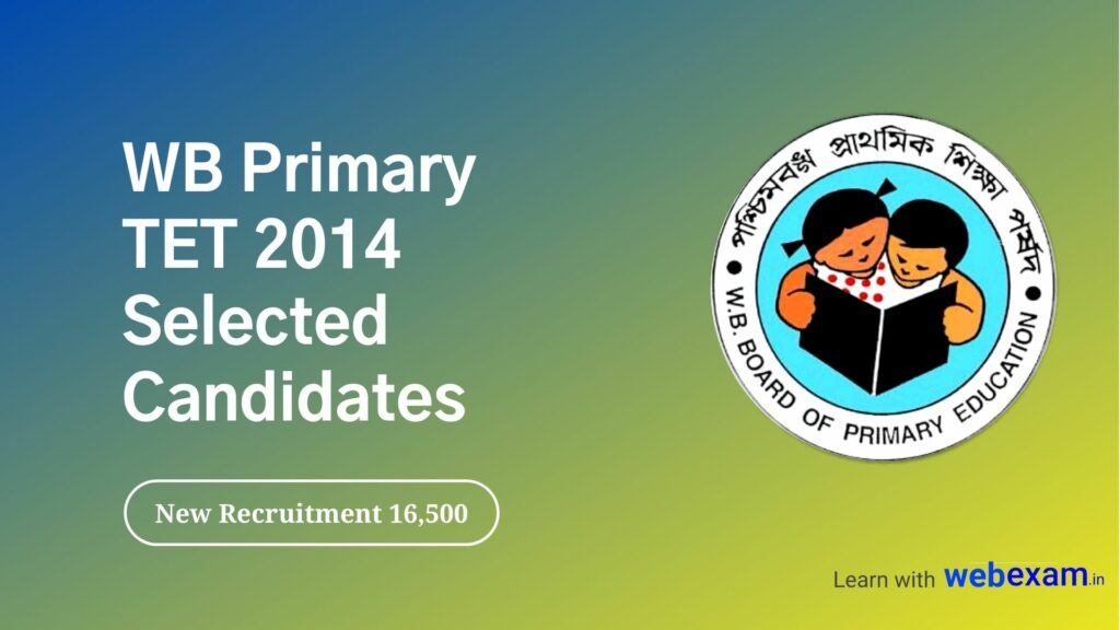 WBBPE Primary TET Selected Candidates List - Empanelled Candidates for Appointment