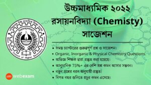 WBCHSE HS 2022 Chemistry Suggestion Download