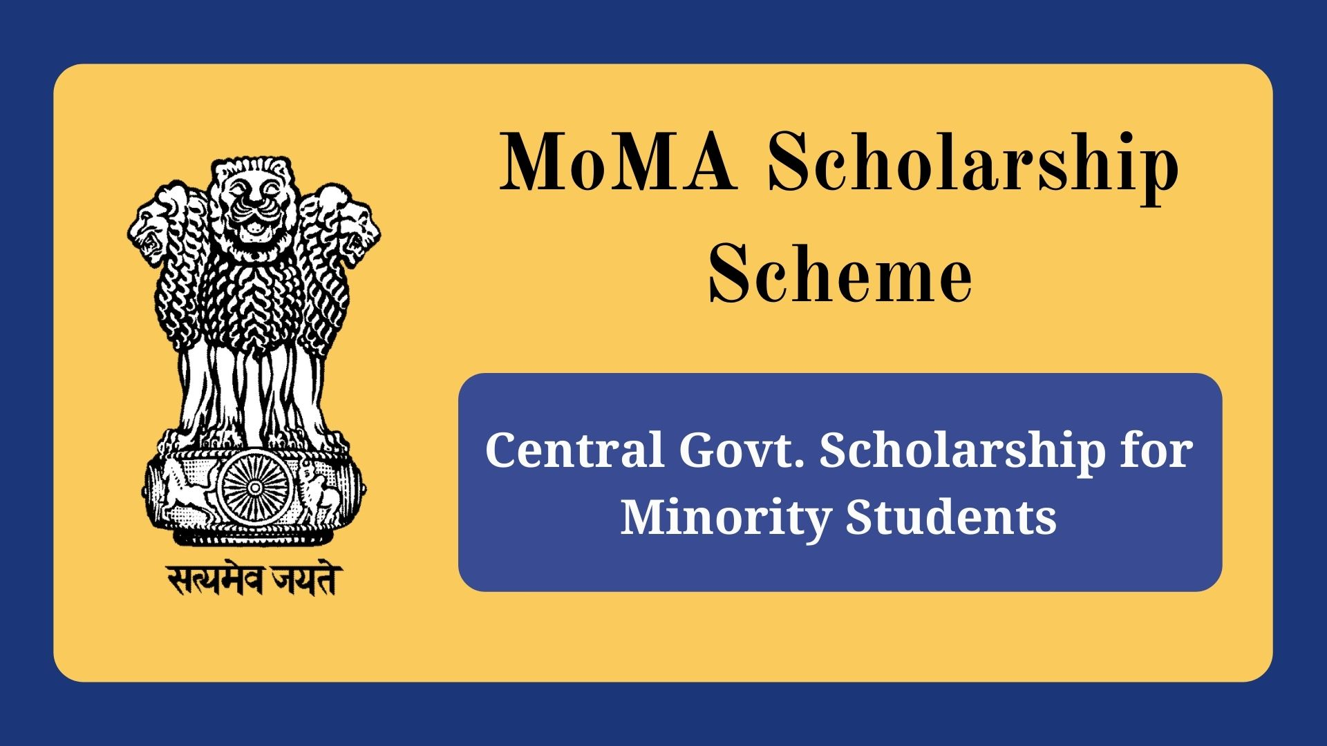 MoMA Scholarship 2021 for Minority Students