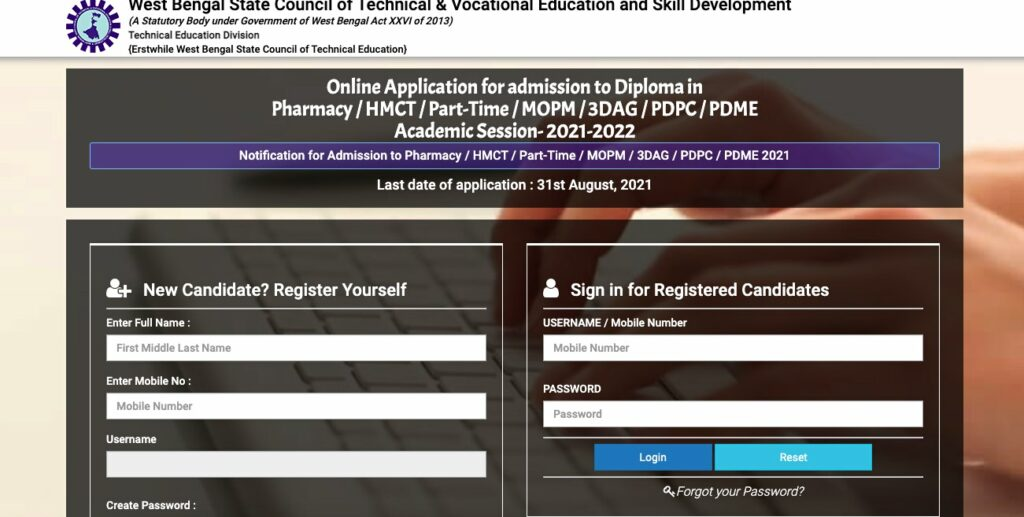 WEBSCTE D.Pharm Admission 2021 Apply Online