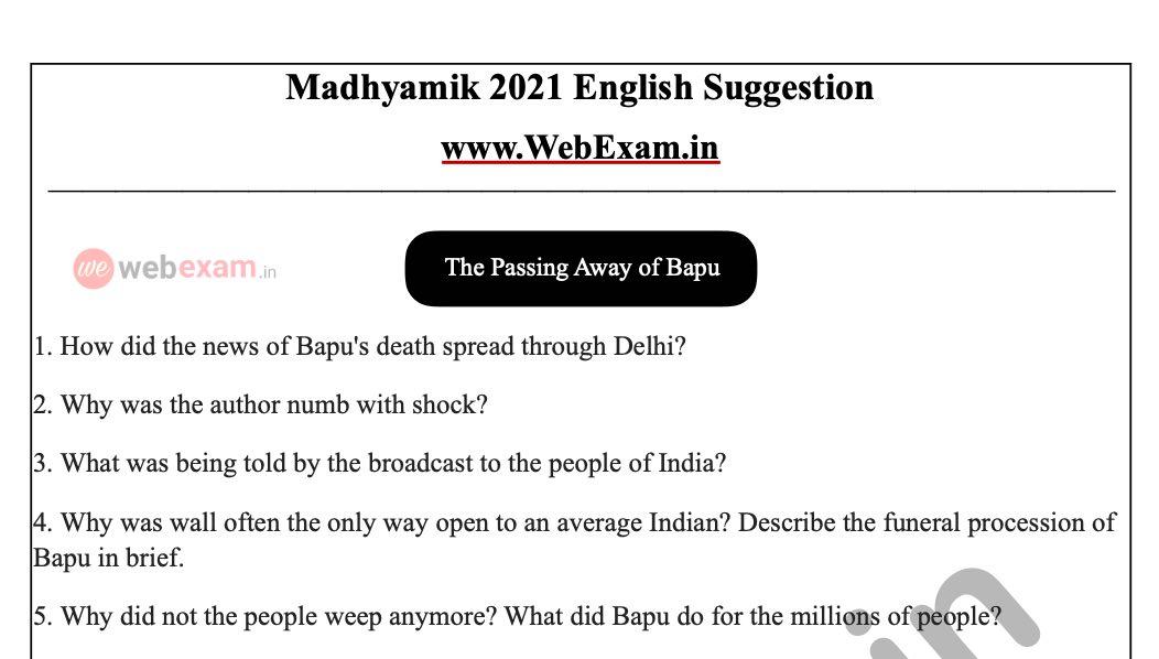Madhyamik 2021 English Demo