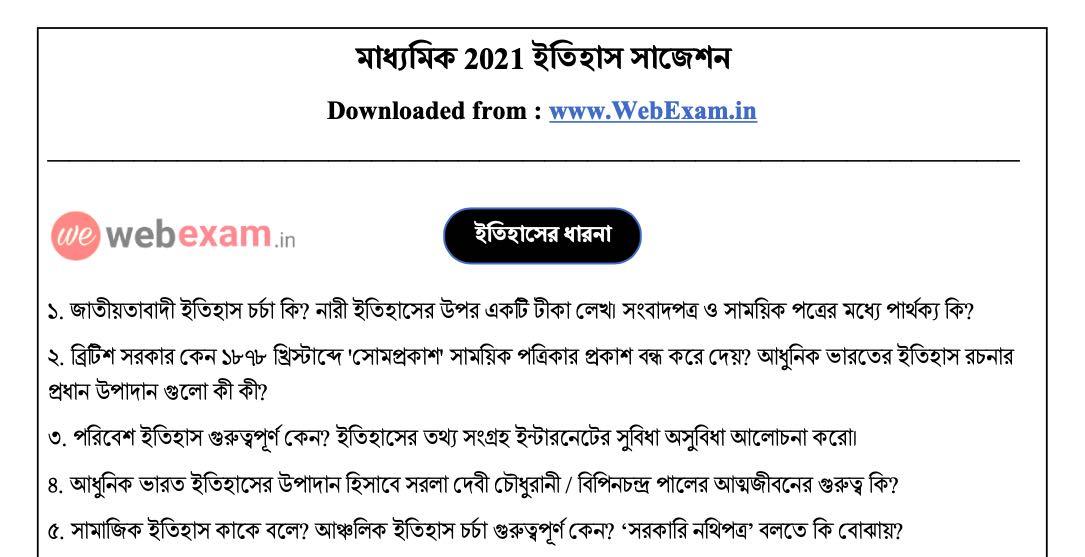 Madhyamik 2021 History Suggestion pdf