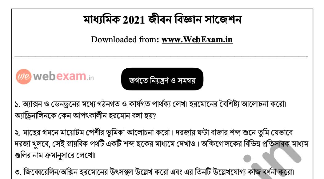 Madhyamik 2021 Life Science Suggestion download