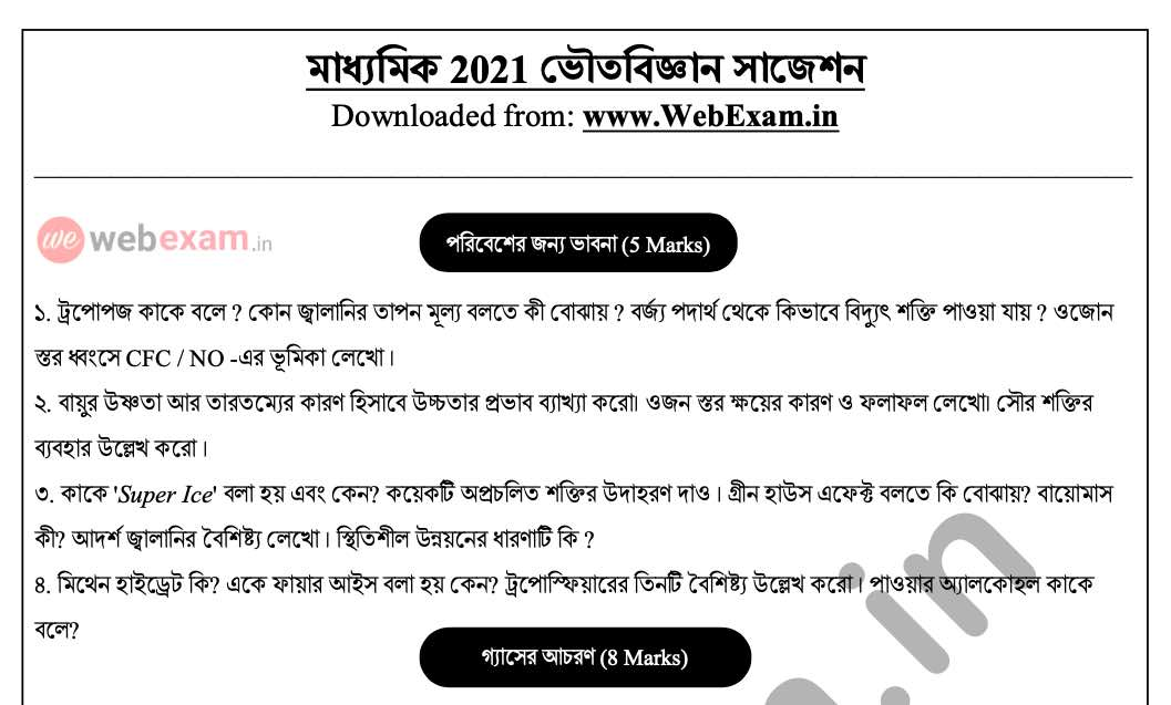 Madhyamik 2021 Physical Science Suggestion